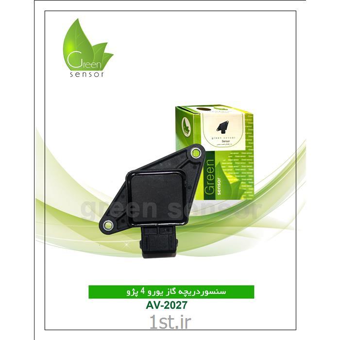 سنسور دریچه گاز یورو 4 پژو (Green Sensor)
