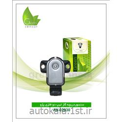 سنسور دریچه گاز  پژو 206 (Green sensor)