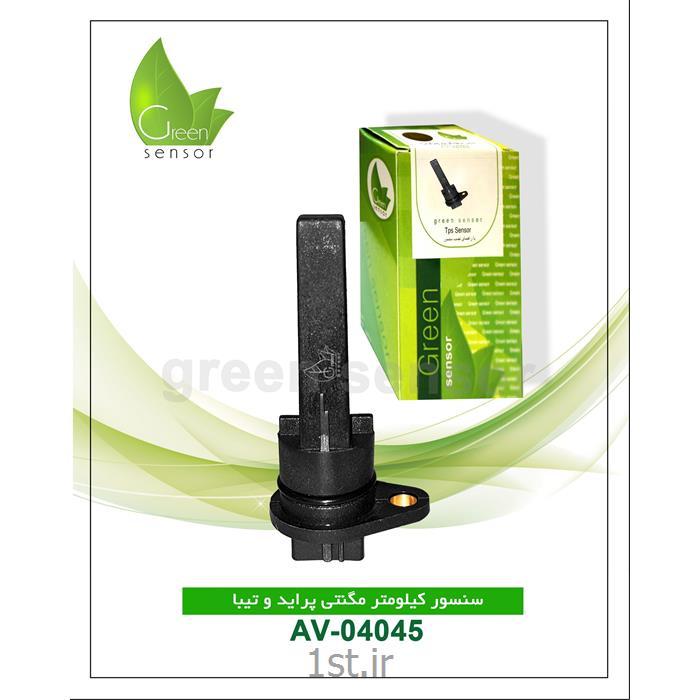 سنسور کیلومتر مگنتی پراید (Genuine Sensor)