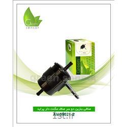 عکس فیلترصافی بنزین دو سر صاف پراید با دیاق (Greens sensor)