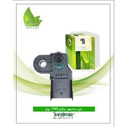 مپ سنسور ساژم پژو سی ان جی (Green sensor)