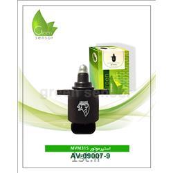 استپر موتور ام وی ام 315 (Green sensor)