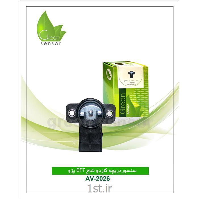 عکس سنسور های خودروسنسور دریچه گاز سمند ای اف 7 (Green Sensor)