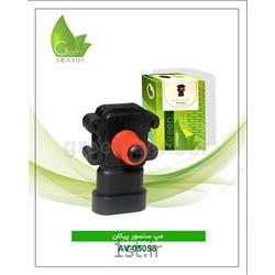 سنسور مپ پیکان (Green sensor)