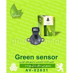 سنسور دریچه گاز مشکی (پلاستیکی) پژو 206
