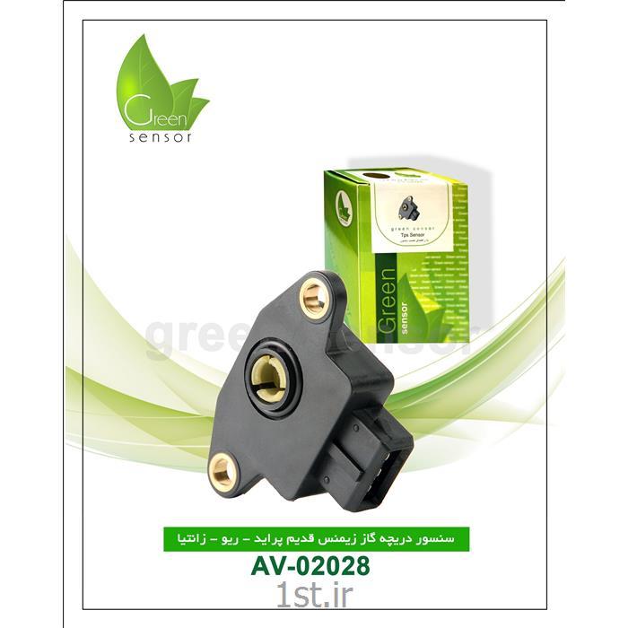 عکس سنسور های خودروسنسور دریچه گاز زانتیا (Green Sensor)