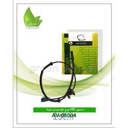 سنسور ABS چرخ جلو تیبا (Green sensor)