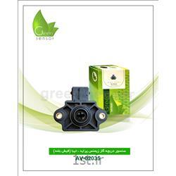 سنسور دریچه گاز زیمنس پراید فیش بلند (Green sensor)