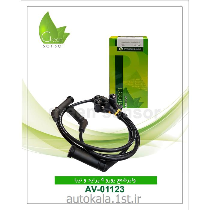 وایر شمع یورو 4 پراید (Green sensor)