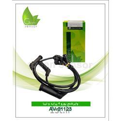 وایر شمع یورو4 پراید (Green sensor)
