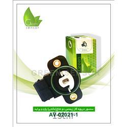 سنسور دریچه گاز زیمنس دو شاخ پراید (Green Sensor)