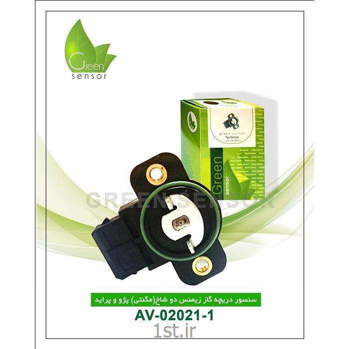 سنسور دریچه گاز زیمنس دو شاخ ( Green Sensor )