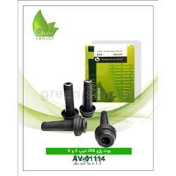 عکس سایر سیستم های برقی خودرووایرشمع پژو 206 تیپ 5 (Green sensor)