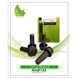 وایرشمع (بوت) 206 تیپ 2 و3 (Green sensor)