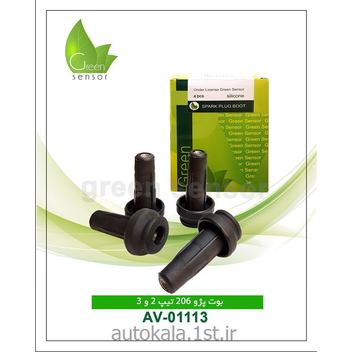 وایرشمع (بوت) پژو 206 تیپ 2 و3 (Green sensor)