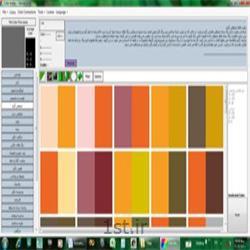 نرم افزار تری دی مکس همنشینی رنگ ها - Color Company