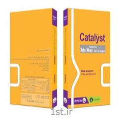 نرم افزار تری دی مکس کاتالیزور - Catalyst 3DMAX