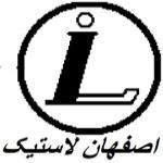 لوگو شرکت (اصفهان لاستیک)اصفهان راهبر برنا