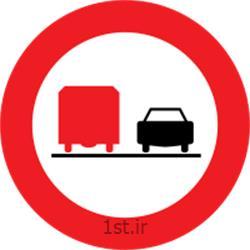علائم هشدار آتش نشانی -راهنمای طبقات - ترافیکی