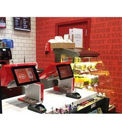 صندوق رستوران کافی شاپ و فودکورت لاکچری لمسی تکنولوژی فرانسه ارس AURES