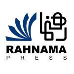 انتشارات رهنما ( rahnamapress )