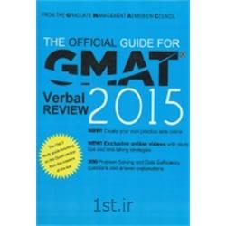 کتاب زبان انگلیسی The Official Guide for GMAT Verbal Review 2015