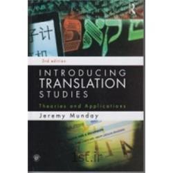 کتاب زبان انگلیسی Introducing Translation Studies 3rd Edition