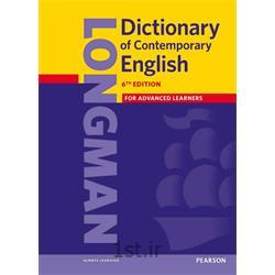 کتاب انگلیسی Longman Dictionary of Contemporary English 6th Edition