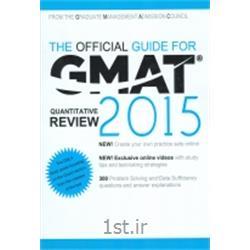 کتاب زبان انگلیسی The Official Guide for GMAT Quantitative Review 2015