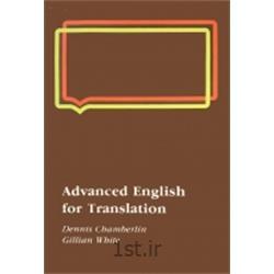 کتاب زبان انگلیسی Advanced English for Translation