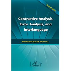کتاب انگلیسی Contrastive Analysis Error Analysis and Interlanguage