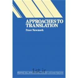 کتاب زبان انگلیسی APPROACHES TO TRANSLATION