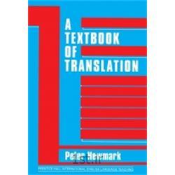 کتاب زبان انگلیسی A Textbook of Translation