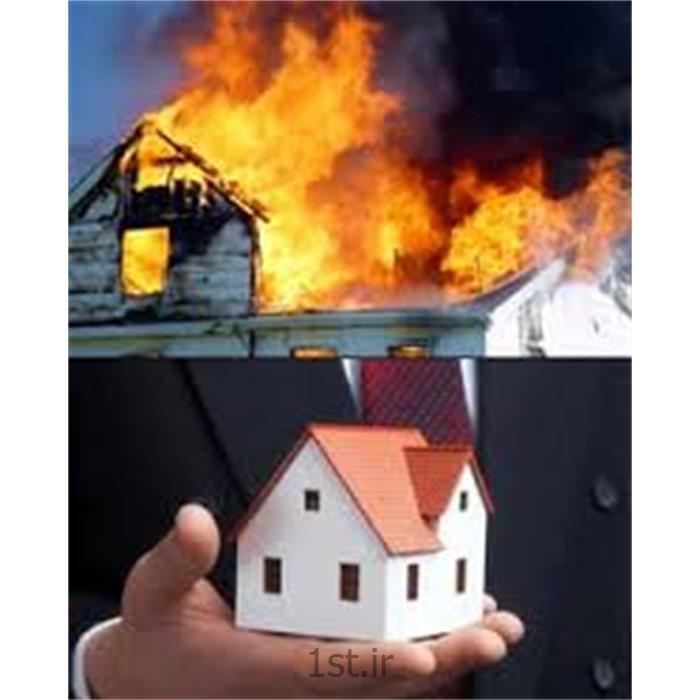بیمه آتش سوزی منازل مسکونی بیمه سامان