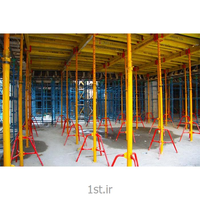 سیستم قالب بندی سقف بوذرجمهر