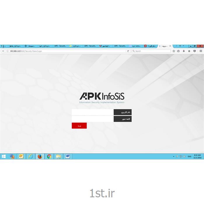 عکس سایر سخت افزارهای شبکهسامانه پیادهسازی امنیت اطلاعات ISMS