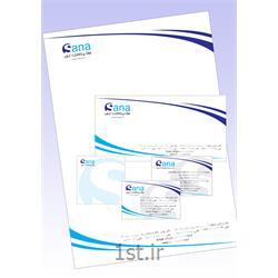 طراحی اوراق اداری ( سربرگ، کارت ویزیت، پاکت و...)