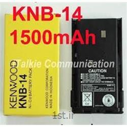 عکس باتری (باطری) قابل شارژباطری کنوود 3107-3207