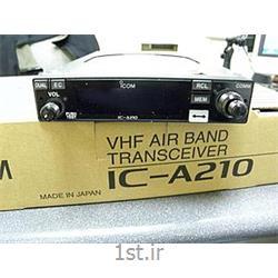 بیسیم آیکوم باند هوایی IC A210