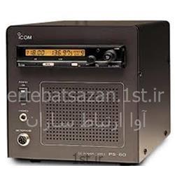 پاور ساپلای آیکوم PS 80 ICOM power suply