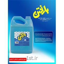 مایع ظرفشویی چهار لیتری طرح قدیم بارفتن ( Dishwashing Liquid  )