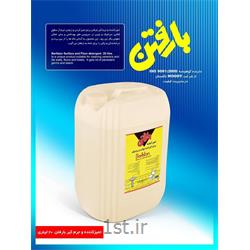 عکس سایر محصولات شستشوتمیزکننده و جرم گیر توالت بیست لیتری بارفتن ( Toilet Cleaner )