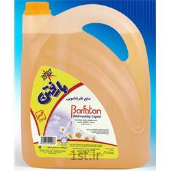 عکس سایر محصولات شستشومایع ظرفشویی چهار لیتری شفاف بارفتن ( Dishwashing Liquid Barfatan )