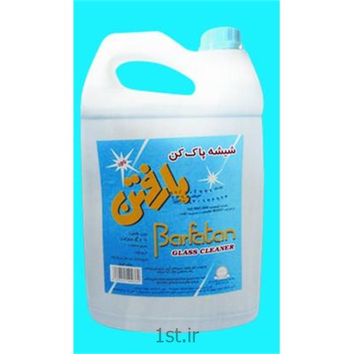 عکس سایر محصولات شستشوشیشه پاک کن چهار لیتری بارفتن ( Glass Cleaner Barfatan )