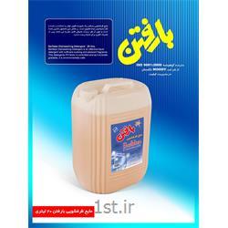 مایع ظرفشویی بیست لیتری بارفتن ( Dishwashing Liquid Barfatan )