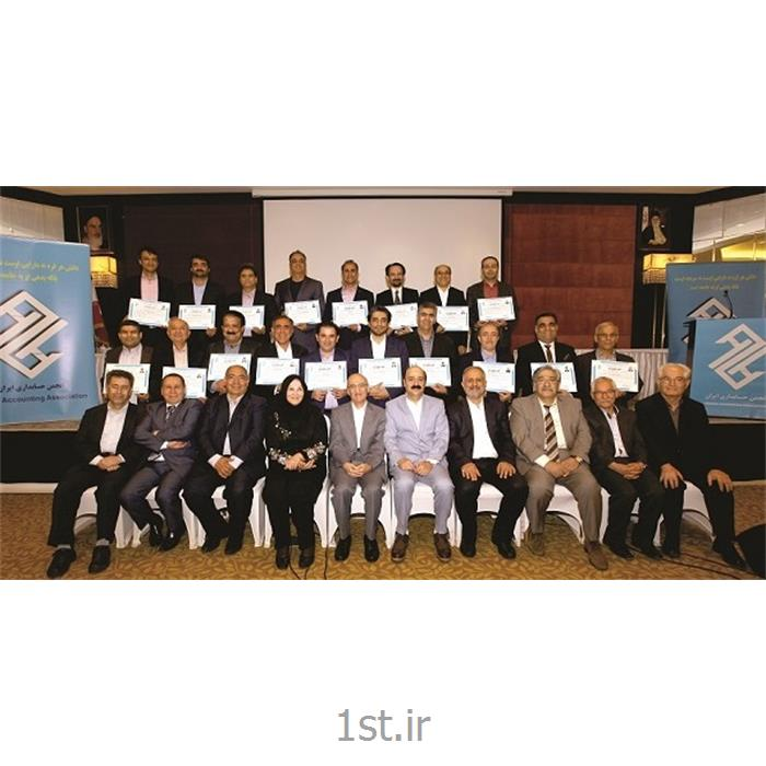 عکس آموزش و تربیتدوره عالی مدیریت کسب و کار با گرایش حسابداری (DBA)
