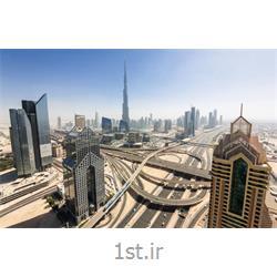 تور 4 روز دوبی با پرواز قشم ایر (QESHM AIR)