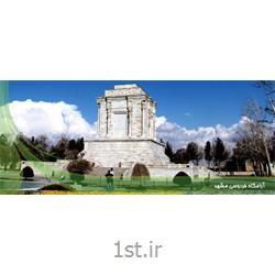 عکس تورهای داخلیتور مشهد 2 شب و 3 روز با پرواز زاگرس