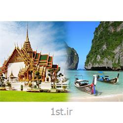 تور تایلند 7 شب و 8 روز با پرواز عمان ایر