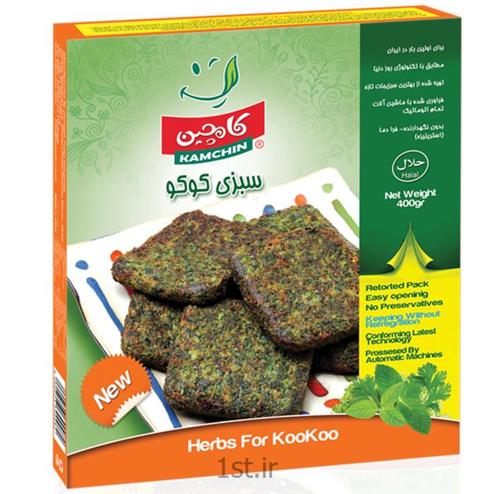 سبزی کوکو سرخ شده 400 گرمی پاکتی وکیوم کامچین